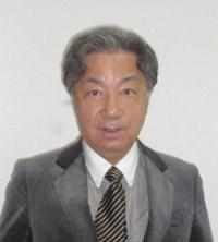 松谷之義・副会長
