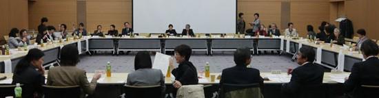 第2回病院看護管理者懇談会(2月28日)