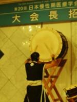 福井大会前夜祭(大会長招宴)