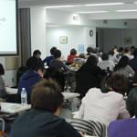 医療介護福祉士認定講座 第5回東京会場