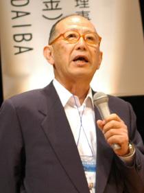 天本宏氏(日慢協初代会長)
