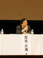 「第20回日本慢性期医療学会福井大会」のご報告(7) ─ シンポ4(介護療養病床)