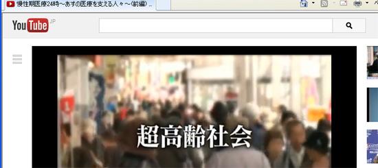「日経CNBC 慢性期医療24時」