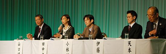 慢性期医療学会東京大会