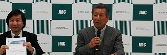 日慢協記者会見2014年3月13日