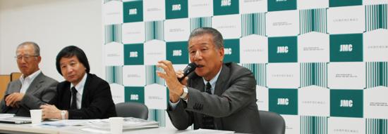 日慢協会見2014_1009