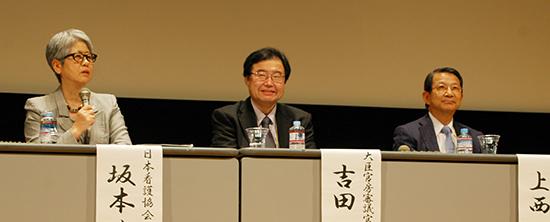 第23回日本慢性期医療学会①