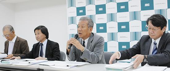 平成27年10月8日の記者会見