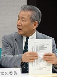 武久会長20160217