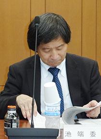 池端幸彦副会長平成28年10月12日