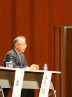 地域包括ケア病棟と創る地域包括ケアシステム ── 第24回日本慢性期医療学会②