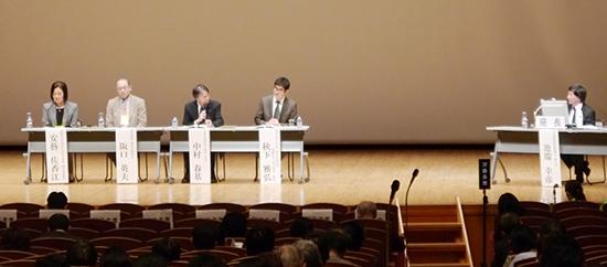 その人らしい暮らしを支える 多職種協働 ── 第24回日本慢性期医療学会①