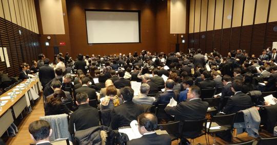 「第1回国際・アジア健康構想協議会」 出席のご報告2