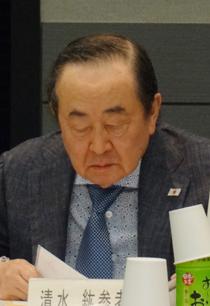 清水紘副会長平成29年5月12日