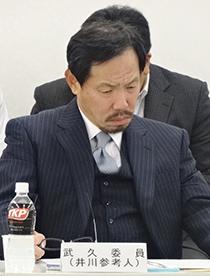 井川誠一郎常任理事_平成29年5月17日