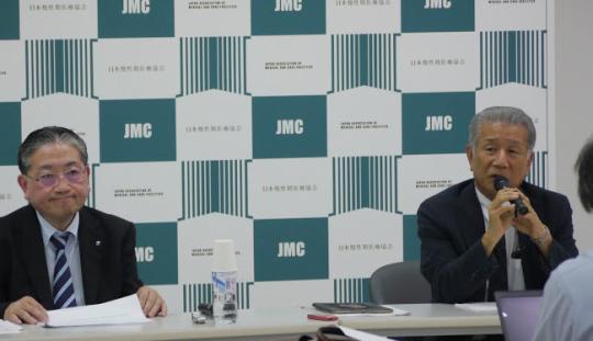 武久洋三会長と安藤高朗副会長20170810