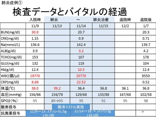 26_171109会見資料