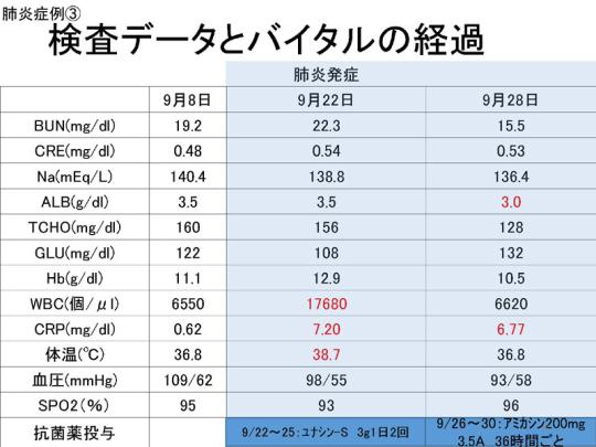 42_171109会見資料