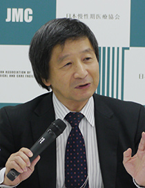 池端幸彦副会長11月9日