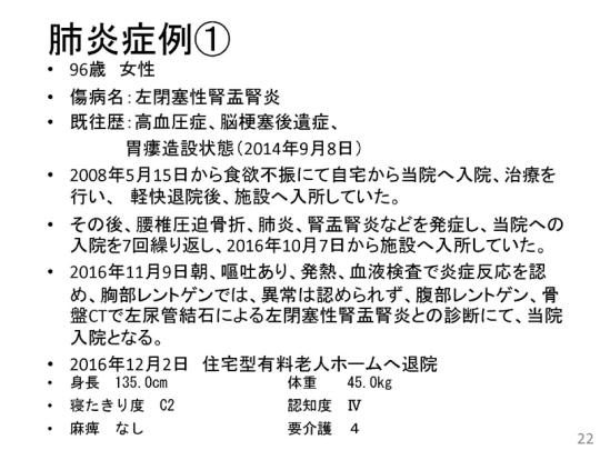 22_171109会見資料