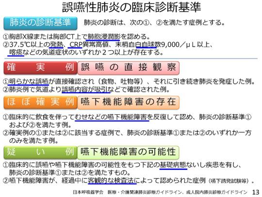 13_171109会見資料