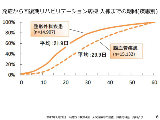 06_180111会見資料
