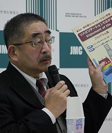 鈴木学会長