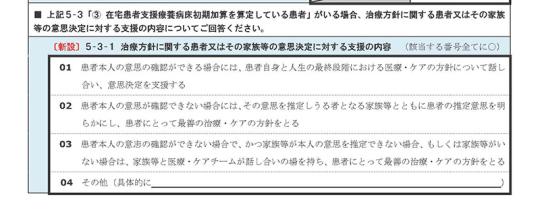 09_ACP