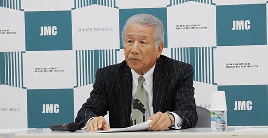 00_武久洋三会長_20181108会見