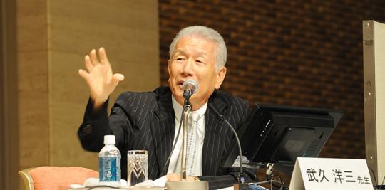 05_武久洋三座長 (日本慢性期医療協会会長)