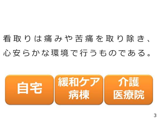 03_2019.6.27記者会見資料