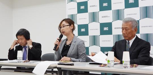20191010日慢協会見
