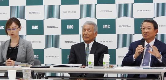 20191010日慢協会見3