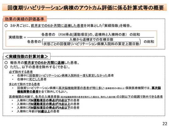 22_記者会見資料(令和2年1月9日)