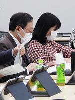 橋本康子副会長_20200221_介護保険部会
