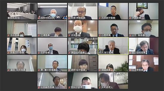 介護給付費分科会_20201116(オンライン開催)