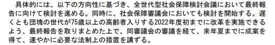 スライド02_中間報告P10