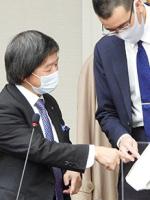 池端幸彦副会長_20201217_医療保険部会
