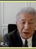 武久洋三参考人(日本慢性期医療協会会長)_2021年1月18日の介護給付費分科会
