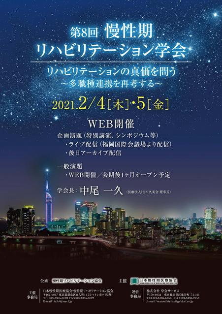18_【資料】2021年1月14日の定例記者会見