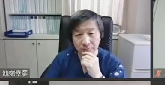 池端幸彦委員(日本慢性期医療協会副会長)_2021年2月10日の中医協