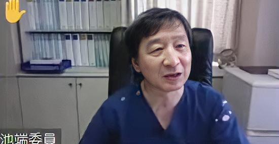 池端幸彦委員(日本慢性期医療協会副会長)_2021年5月26日の中医協総会(オンライン開催)
