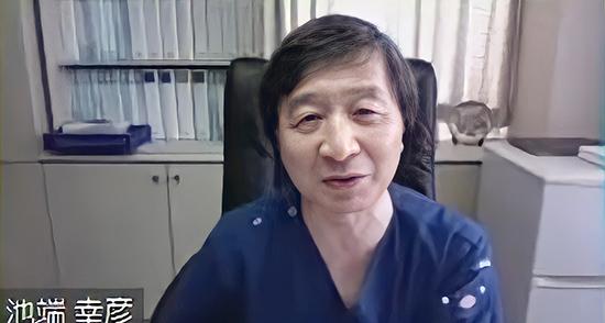池端幸彦委員(日本慢性期医療協会副会長)_2021年6月23日の中医協総会(オンライン開催)