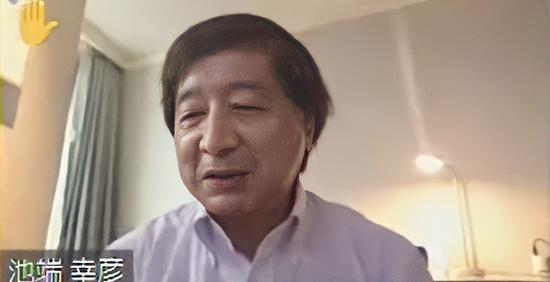 池端幸彦委員(日本慢性期医療協会副会長)_2021年7月7日の中医協総会
