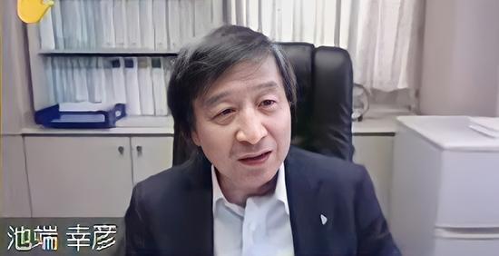 池端幸彦委員(日本慢性期医療協会副会長)_2021年8月4日の中医協総会
