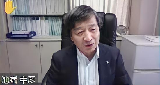 池端幸彦委員(日本慢性期医療協会副会長)_2021年8月25日の中医協総会